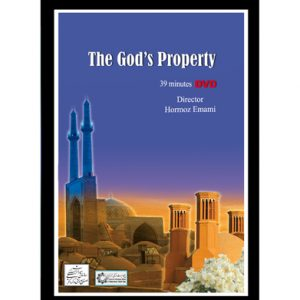 The God's Property